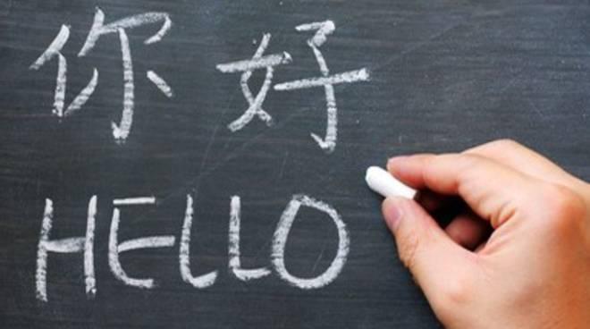 Lingua giapponese