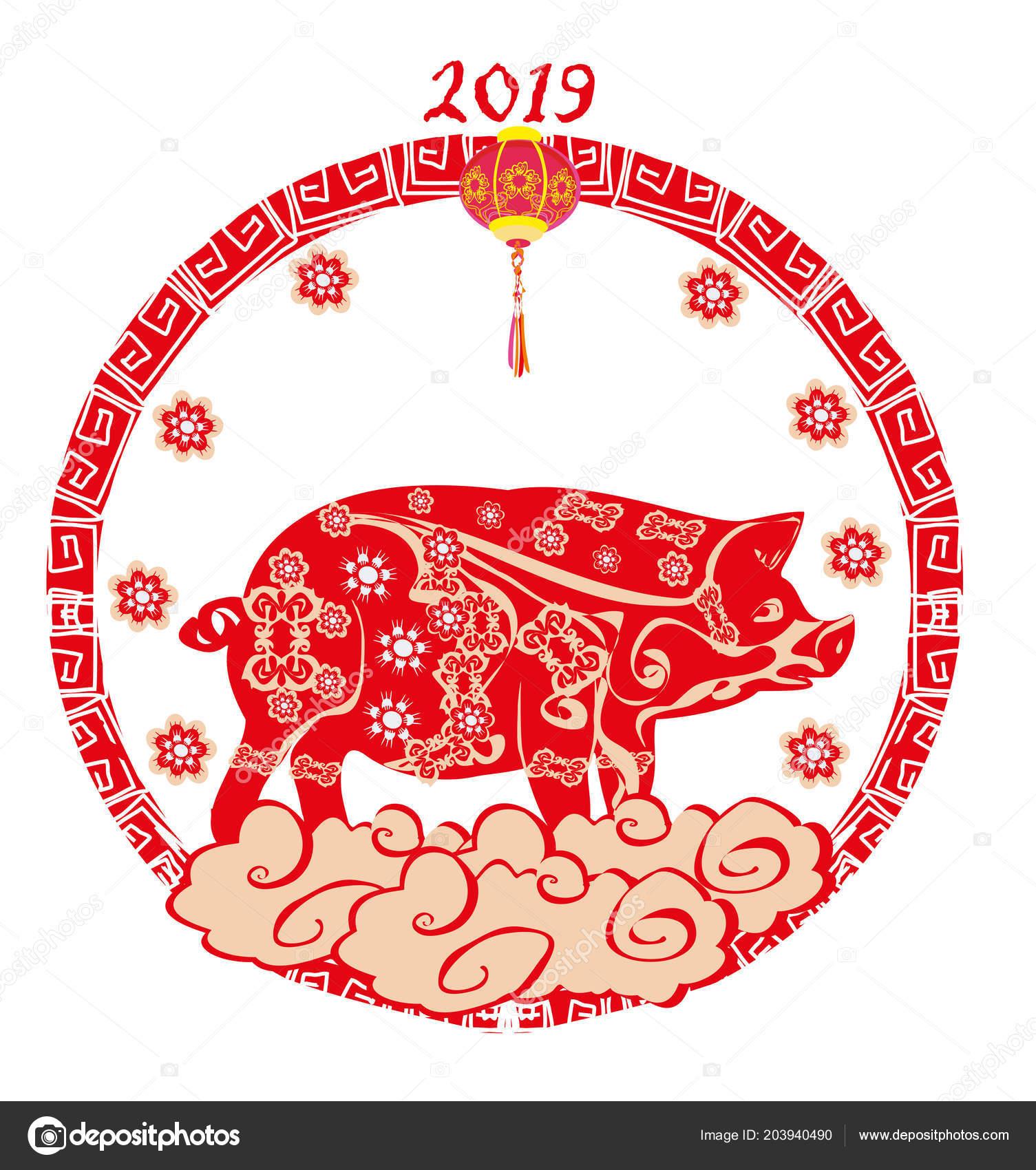 Oroscopo Cinese Maiale 2019 segno zodiacale cinese: come sarà l'anno del maiale - blog